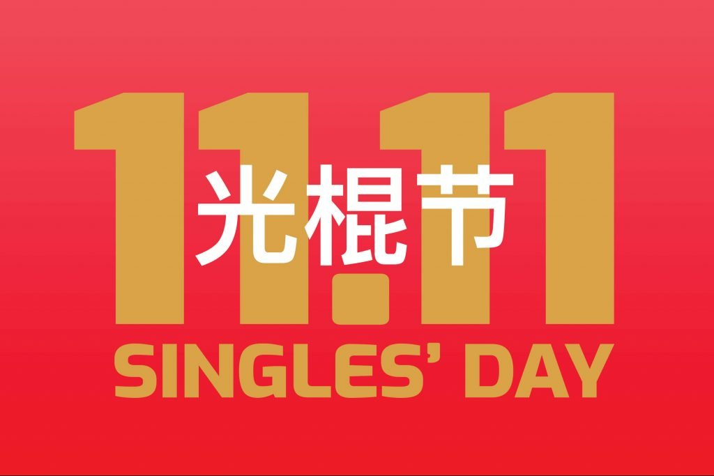Why Singles Day is the worlds biggest shopping day